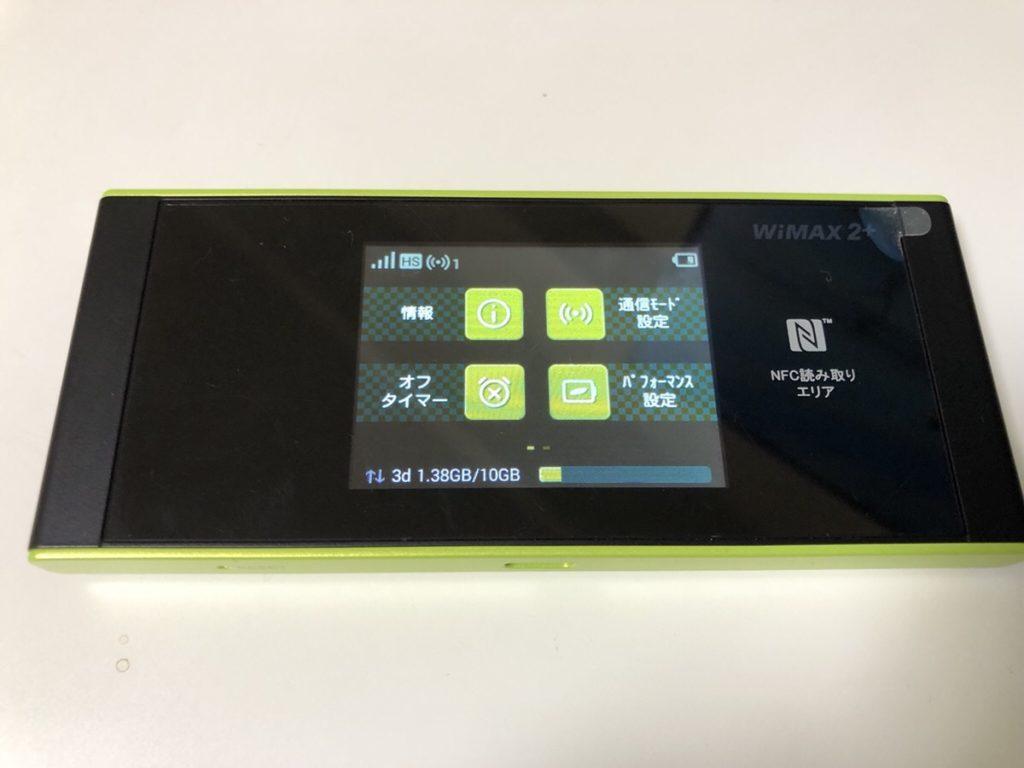 WiMAXのWX05
